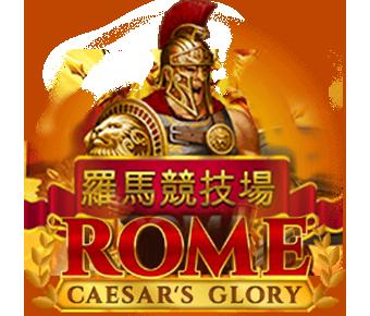 สล็อตโรม่า เกมสล็อต Roma จากค่ายเกมสล็อตออนไลน์ยอดฮิต ในขณะนี้
